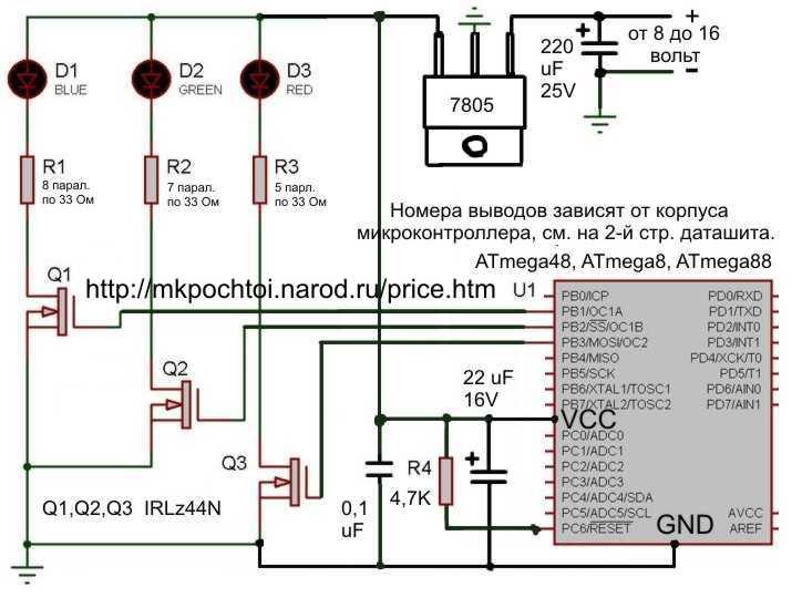Схема контроллер для светодиодная лента
